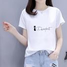 2021年夏季新款白色純棉大碼t恤女網紅學生韓版潮寬鬆短袖上衣服 【端午節特惠】