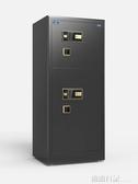 虎牌保險櫃家用辦公室雙門1米1.2米1.5米1.8米全鋼防盜指紋密碼wifi大型保險箱 露露日記