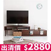 電視櫃 大茶几 收納櫃【I0040】空間創意伸縮式多功能電視櫃(二色) 收納專科