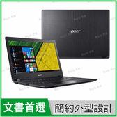 宏碁 acer Aspire A315-31-P818 黑【N4200/15.6吋/超值文書機/Win10/Buy3c奇展】