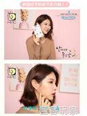韓國貼女小v臉神器儀網紅提拉緊致透明隱形繃帶面部 極客玩家