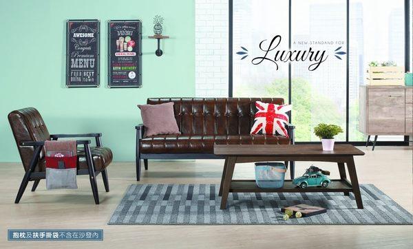 【南洋風休閒傢俱】沙發系列-哥倫比亞雙人皮沙發  實木休閒沙發 JX141-6