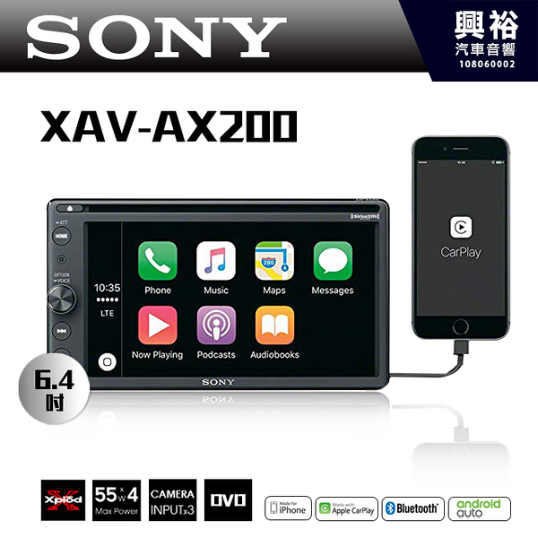【SONY】XAV-AX200 6.4吋DVD藍芽觸控螢幕主機*支援 Apple CarPlay&Android Auto系統