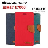 King*Shop~  韓國goospery 三星J1手機保護套J100翻蓋式簡約帆布外殼皮套