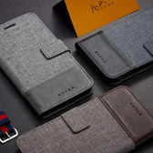 華為P20 華為P20 Pro 商務 皮套插卡支架手機皮套皮套磁扣保護套