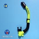 Aropec GY15C 兒童浮潛 乾式呼吸管 黑黃,夾鏈袋裝,適用年齡5-10歲