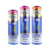 ROHTO 肌研 白潤 玻尿酸超保濕 化妝水/乳液 ◆86小舖 ◆