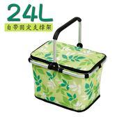 【雙十二】預熱24L外賣送餐保溫箱大號鋁箔保溫包車載戶外冷藏保鮮冰袋野餐籃     巴黎街頭