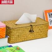 家用客廳抽紙盒簡約餐巾紙筒捲紙盒