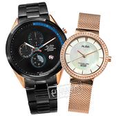 ALBA / VD57-X135KS.VJ21-X132K / 情人節限定款 藍寶石水晶 不鏽鋼手錶 情人對錶 黑+鍍玫瑰金 43mm+30mm