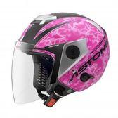 [中壢安信]法國 ASTONE RS 彈性黑/T55粉紅 半罩式 安全帽 內置墨片