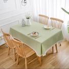 家居防塵罩 北歐風桌布棉麻蕾絲布藝格子ins小清新幼兒園長方桌茶幾書桌臺布