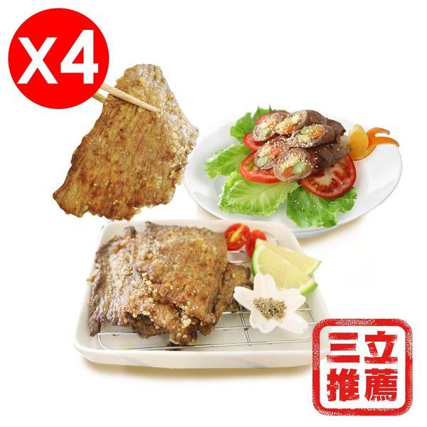 【張深淵】特選中里肌肉醃肉片(500G/*4包)-電電購