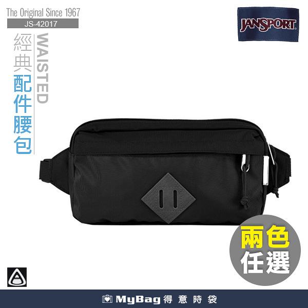 JANSPORT 腰包 經典配件腰包 隨身輕巧腰包 單肩側背包 42017 得意時袋
