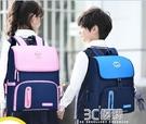 兒童書包小學生男孩女二三到六一年級超輕便韓版可愛護脊減負網紅 3C優購