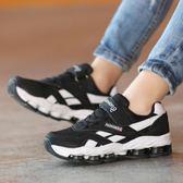 夏季大童男鞋男童鞋子男孩彈簧鞋板鞋運動鞋小孩子男孩小學生 全館免運