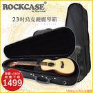 【小麥老師 樂器館】ROCKCASE高質...