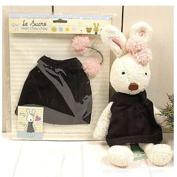 【發現。好貨】日本正品 le sucre 砂糖兔 法國兔娃娃 (黑裙子30公分)