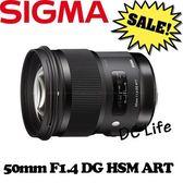 【現金價】SIGMA 50mm F1.4 DG HSM  ART  (公司貨)