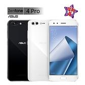 【福利品】ASUS ZenFone 4 Pro ZS551KL 6G/64G 5.5吋(外觀近全新)