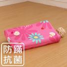 鴻宇 幼童乳膠枕 心心象印 防蟎抗菌 美國棉授權品牌 台灣製1851