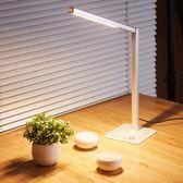 檯燈 護眼書桌大學生 插電式LED桌燈 保視力宿舍臥室 學習現代簡約·樂享生活館