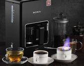 Petrus/柏翠 PE3100BL咖啡機家用全自動美式滴漏小型一體機煮咖啡 mks免運 生活主義