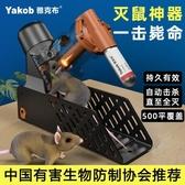 雅克布老鼠神器高效捕鼠家用老鼠籠夾子全自動連續滅鼠克星一窩端 陽光好物
