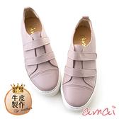 amaiMIT台灣製造。極輕量魔鬼氈真皮休閒鞋 粉
