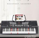 智慧教學電子琴成人兒童女孩初學者入門61鋼琴鍵多功能專業    color shopYYP