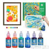顏料 鋼筆 美樂 兒童水拓畫套裝顏料兒童無毒濕拓畫浮水畫涂鴉畫畫水拓畫 居優佳品igo