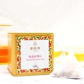 【南紡購物中心】【源時粹】德國花草茶系列-如意紅寶石