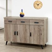 Homelike 布里斯4尺餐櫃(古橡木)