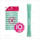 法拉西施美髮陶瓷卷心-10支(09綠)熱塑燙具[81001]