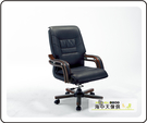 {{ 海中天休閒傢俱廣場 }} G-39 摩登時尚 主管椅系列 202-1 B021半牛辦公椅