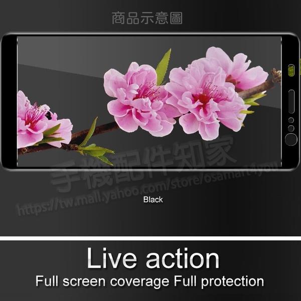 【滿版玻璃保護貼】Samsung Galaxy S21+ 6.7吋 手機全屏螢幕保護貼/高透貼硬度強化防刮保護-ZW