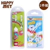 【虎兒寶】HAPPY MET兒童語音電動牙刷 + 2入替換刷頭組- 粉精靈款