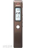 錄音筆 京華DVR-618錄音筆 專業高清降噪MP3音樂播放器  無損插卡便攜式 生活主義