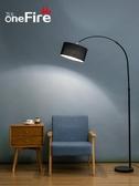 落地燈 220v落地燈客廳臥室立式釣魚北歐現代簡約 【免運直出】