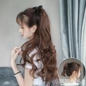 假髮 假髪女長卷髪 大波浪長髪仿真馬尾綁髪自然逼真綁帶式高馬尾假髪 免運 交換禮物