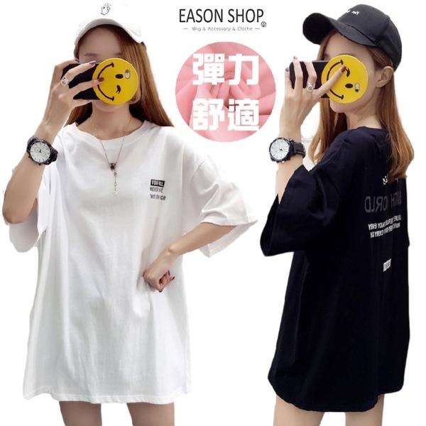 EASON SHOP(GW5127)實拍百搭純色字母印花長版圓領短袖T恤裙女上衣服落肩內搭衫顯瘦素色棉T恤閨蜜裝