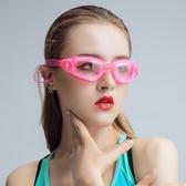 泳鏡女士高清防水游泳眼鏡平光透明男成人兒童游泳裝備 朵拉朵
