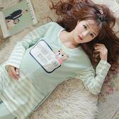 秋冬季純棉孕婦服哺乳睡衣產婦喂奶衣春秋孕婦家居服產后長袖套裝