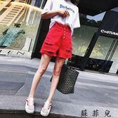 紅色爛牛仔短褲韓版熱褲