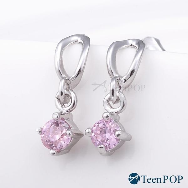 925純銀耳環 ATeenPOP 奢光閃耀 兩款任選 垂墜單鑽耳環 母親節推薦