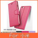 小米 紅米Note8T 紅米Note8 Pro 小米9T Pro 手機皮套 斜紋面插卡皮套 插卡 支架 皮套 可掛繩 磁吸
