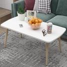 角幾 簡約現代茶幾北歐創意多功能邊幾桌子簡易小戶型客廳ins風茶幾桌 快速發貨