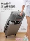 行李袋 行李包袋拉桿旅行袋大容量輕便網紅旅行包女手提包韓版短途健身男 愛麗絲