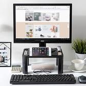 熒幕架 可調節電腦增高架桌面屏幕底座 臥室電腦顯示器墊高置物架【幸福小屋】