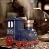 復古可愛小火車USB迷你加濕器辦公室桌面宿舍臥室空氣凈化器禮品 全館免運